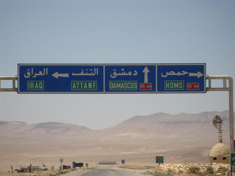 2008-04-19: On the road to Damascus (and Iraq)